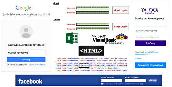 Website Log-In Automation With VBA – My Engineering World